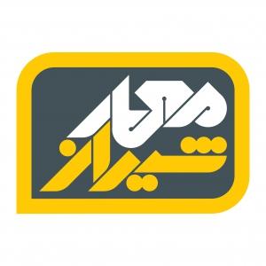 معمار شیراز
